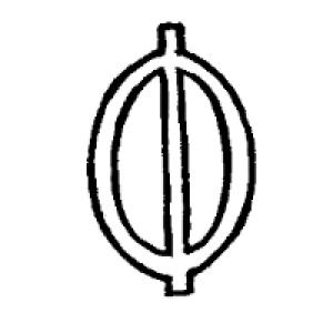 einsnull