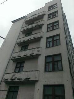 Москва, Пироговская улица